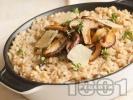 Рецепта Гъби с ориз и пармезан
